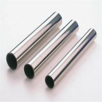 35CrMo钢管,合金管 无缝管 焊管 工厂直销 质优价廉 现货