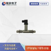 供应PTL801H高温差压变送器 差压传感器 工程液压压力传感器