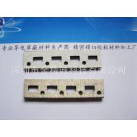 导电泡棉|铝箔导电泡棉|全方位导电泡棉(厂价直销)