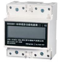 单相电子式电能表液晶显示多功能电度表DDS4504P导轨表