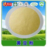 谷物源厂家直供黄豆粉 五谷粉 五谷杂粮粉 熟化即食豆浆粉