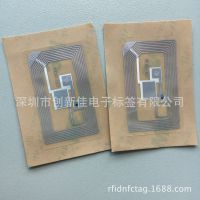 NFC电子标签 ntag 213电子标签 RFID电子标inlay RFID LABEL