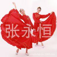 <厂家直销> 2015新款360度大摆裙舞蹈服  13569490818