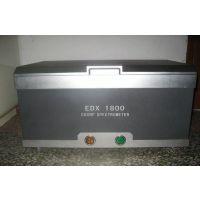 浙江高价回收天瑞仪器,回收各类光谱仪,回收RoHS检测仪,