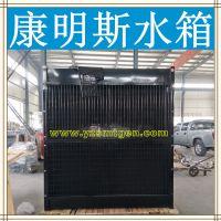 发电机组零部件批发 康明斯发电机水箱 康明斯发动机水箱散热器