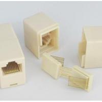 供应兴伸展电子8C迷你网络直通头,8p8c,米黄色RJ45连接器网络插座