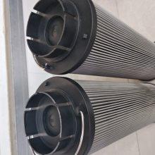 齿轮箱油过滤器滤芯2600R010BN4HC/B4-KE25