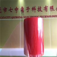 PET红膜双面胶 耐高温透明皇冠7965红皮高粘性无痕双面胶生产厂家