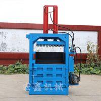 编织袋压缩打包机 宏鑫立式废纸捆扎机 80吨废料钢铁下脚料液压打包机价格