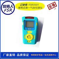 有毒气体探测器可燃气体检测仪