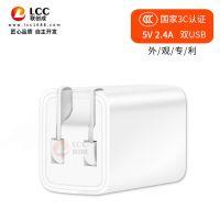 3C认证充电器 CCC充电器 手机充电器 USB充电头 双USB充电器
