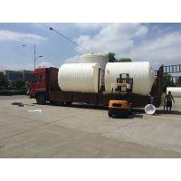 河南水处理设备 储水桶 PE水罐 2吨PE水箱