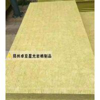 岩棉隔音板生产厂家卓亚星光