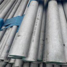 GB14976-2012 不锈钢321不锈钢工业管切割零售/ 牡丹江不锈钢工业管生产厂家
