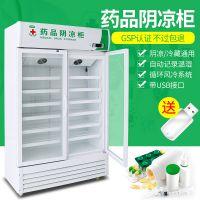 圣凯药品阴凉柜冷藏柜双门展示柜立式三门医用冰箱单门GSP认证柜