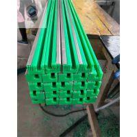C型钢包边高分子导轨2m一根 塑料加工非标同步带导槽