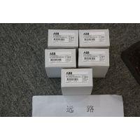 远为原装进口AI-TEK T77530-10转速表正品现货
