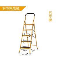 合金结构踏板架 防城便携折梯架 贺州不锈钢家具