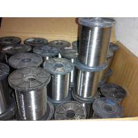 【厂家直销】0.1mm 、不锈钢轴丝、304材质