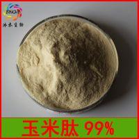 冰禾供应 玉米肽 玉米低聚肽99% 包邮 300-700Da 食品级小分子肽