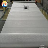 粉末烘干用不锈钢丝网 304不锈钢密纹丝网 钢丝筛网