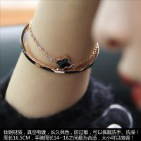 玫瑰金钛钢手镯女不掉色韩版四叶草手链简约学生百搭复古手腕装饰
