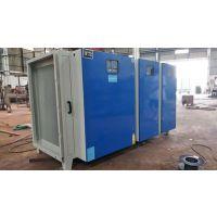 UV光氧空气净化器 工业除臭废气处理设备 光氧催化等离子净化器