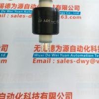新品台湾ASIANTOOL 水银滑环A4H原装供应中