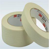 3M2214白色美纹纸3M美纹纸胶带汽车喷漆遮蔽高温无痕胶带