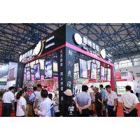 2019年北京餐饮连锁加盟展-官方发布