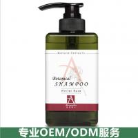 深圳专业研发个人洗护用品洗发水沐浴露专业OEM贴牌服务价格优势