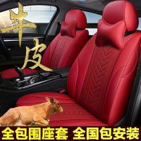 17新款真皮革全包坐垫大众朗逸新捷达桑塔纳速腾四季定做汽车座套