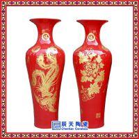 陶瓷大花瓶落地手绘青花瓷客厅装饰青花源远流长鱼尾瓶1.4米一对