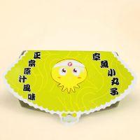 现货章鱼丸子纸盒 优质食品包装盒 一次性牛皮纸烘焙快餐盒