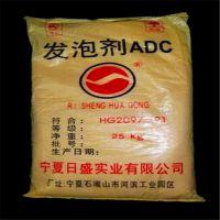 厂家直销AC发泡剂 偶氮二甲酰胺 橡塑发泡剂 现货供应