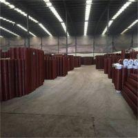 钢板网厂家专供 红色菱形卷网 包边钢板网片