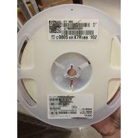 原装国巨贴片电容0805-102K-50V-X7R