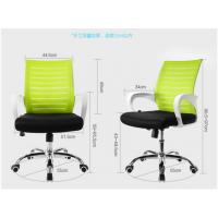 上海会议桌椅销售办公桌椅销售职员桌椅销售培训桌椅销售