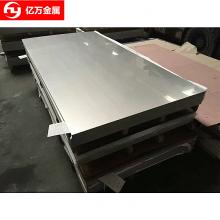 供应AISI4340合金结构钢 AISI4340板材