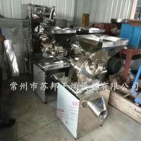 苏邦直销全304不锈钢万能粉碎机 工业用万能粉碎机 药用粉碎机械设备