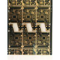 建滔FR4材质覆铜刚性PCB四层线路板金板