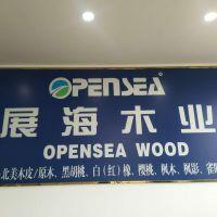 上海展海装饰设计工程有限公司