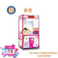广东中山泰乐游乐儿童电玩嘉年华室内电子游艺娃娃机礼品机商圈超市热销台湾芯片抓客(LT-RD56)