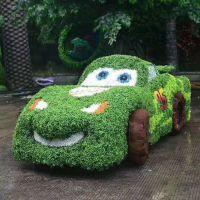 仿真植物园林绿雕??绿雕造型种植基地 厂家绿雕艺术品