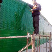 铁路隔音屏风 珠海高隔断移动墙河北 厂区小区声屏障隔音板