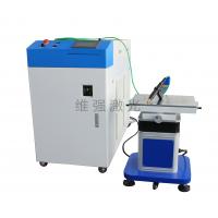 中功率激光焊接机 精密激光焊机 工艺礼品激光焊接加工