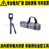 TC-085手动切刀 液压剪 手摇式液压切刀  (美国kudos)