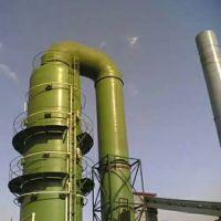 专业生产定做玻璃钢脱硫塔、邹平宏达玻璃钢除尘设备