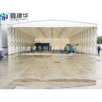 聊城市阳谷县可订制大型推拉帐篷 布 工地活动雨棚厂家