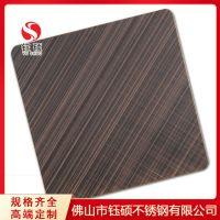 拉丝板不锈钢板是什么_拉丝古铜色不锈钢_哪家好
